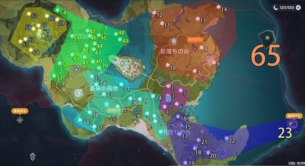 Карта Анемокулов genshin impact