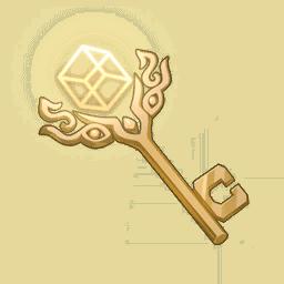 Ключ от усыпальницы глубин Ли Юэ