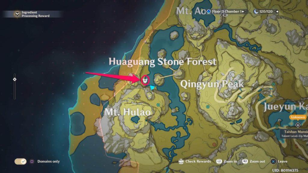 детеныш гео вишапа в каменном лесу хуангуан