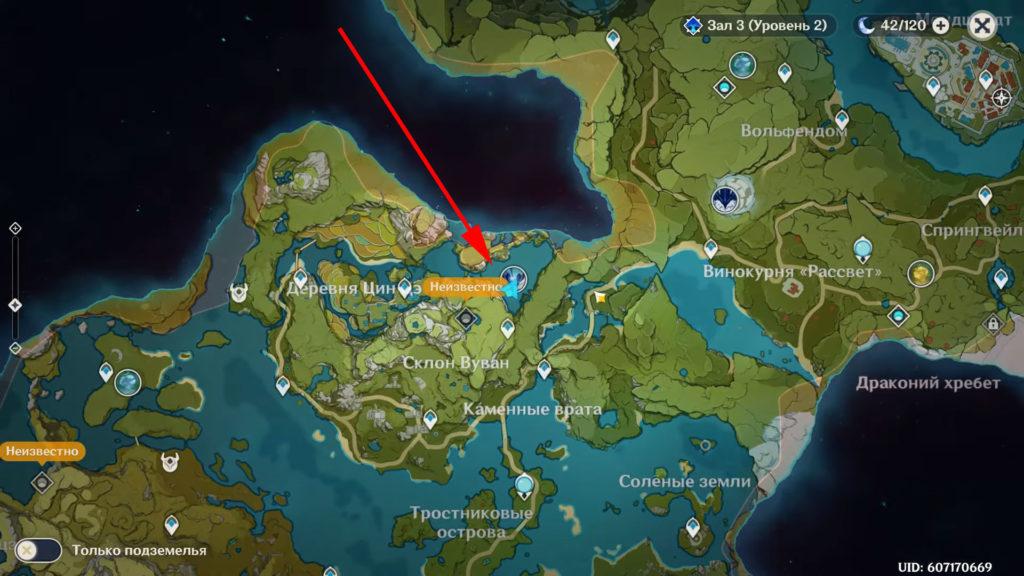 Где находится Океанид Genshin Impact