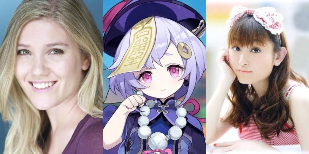 актрисы которые озвучили Ци Ци в genshin impact