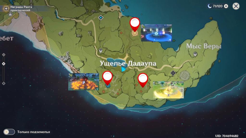 Карта расположения всех трех печатей