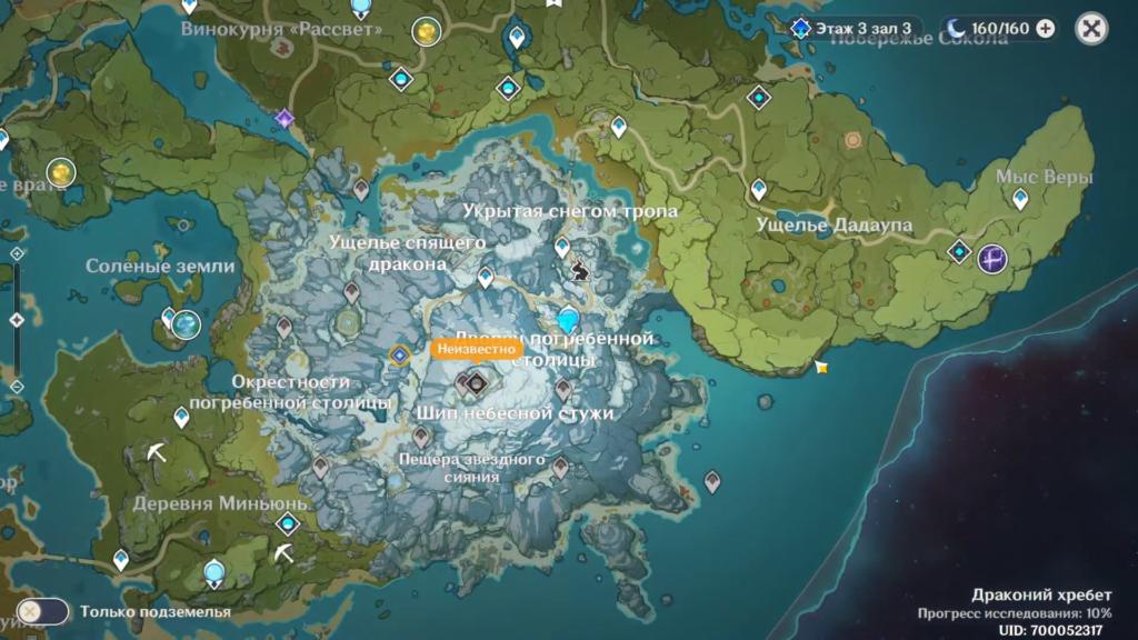 Карта Драконьего хребта genshin impact