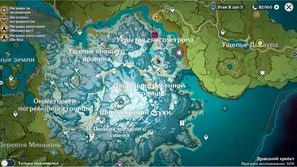 карта с указанием где находится шкатулка принцессы