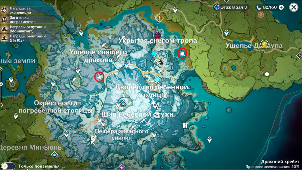 карта с указанием где находится шкатулка священника