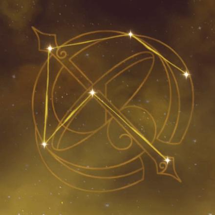созвездие нин гуан - Небесная сфера