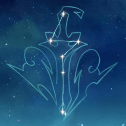 созвездие Чун Юня - Тяжесть Небес