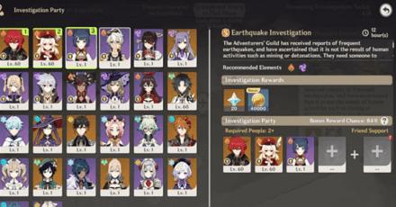 выбор персонажей для экспедиции genshin impact