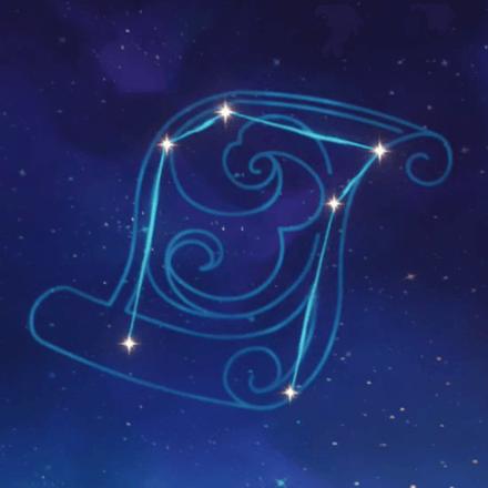 созвездие Син Цю - Пёмтрый Гобелен