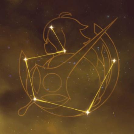 созвездие Путешественника - Звёздный путник