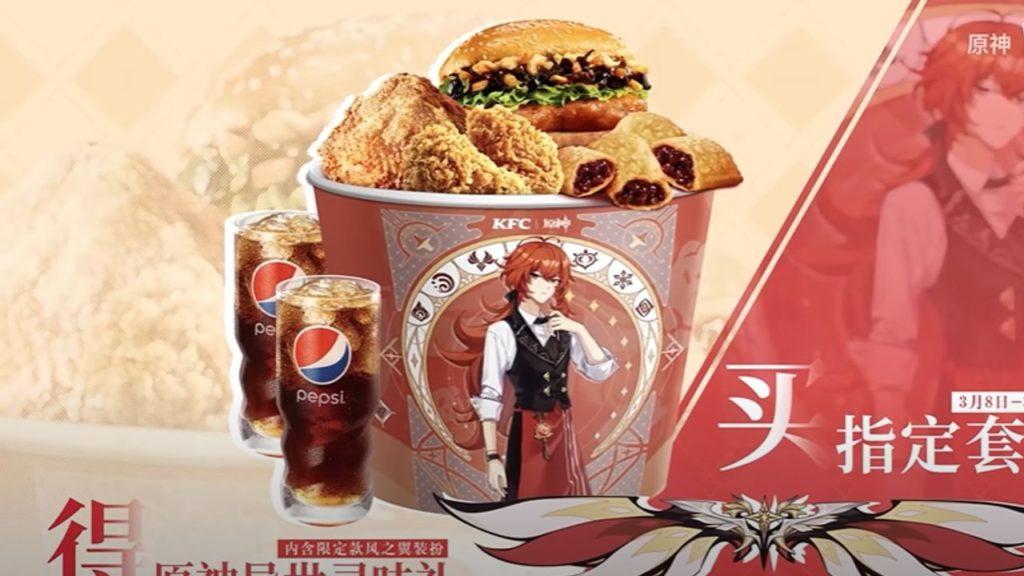 совместная акция KFC и Genshin Impact