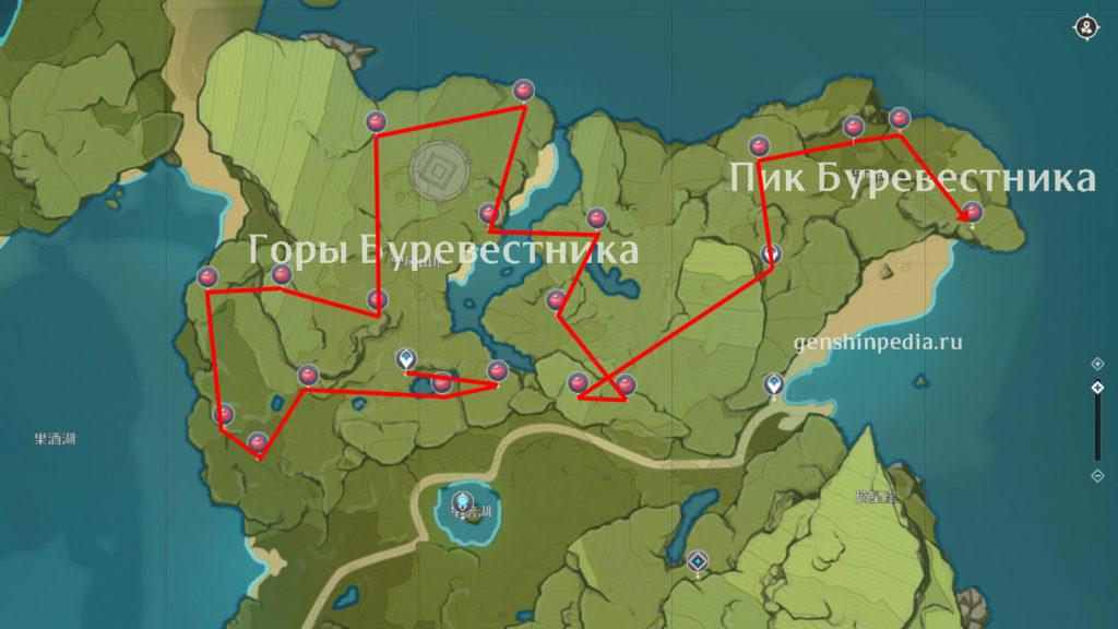 маршрут фарма Валяшки genshin impact