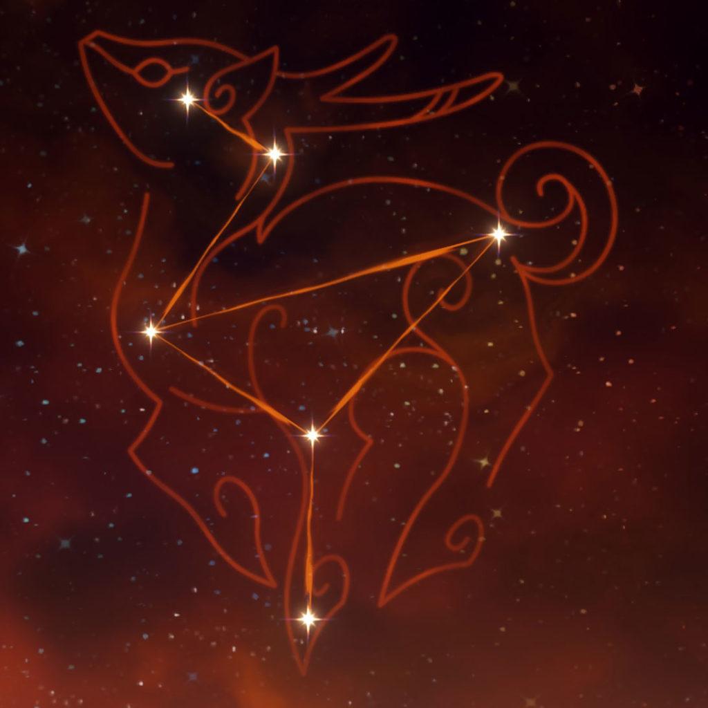 созвездие Янь Фэй - Единорог