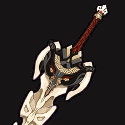 Меч драконьей кости genshin impact