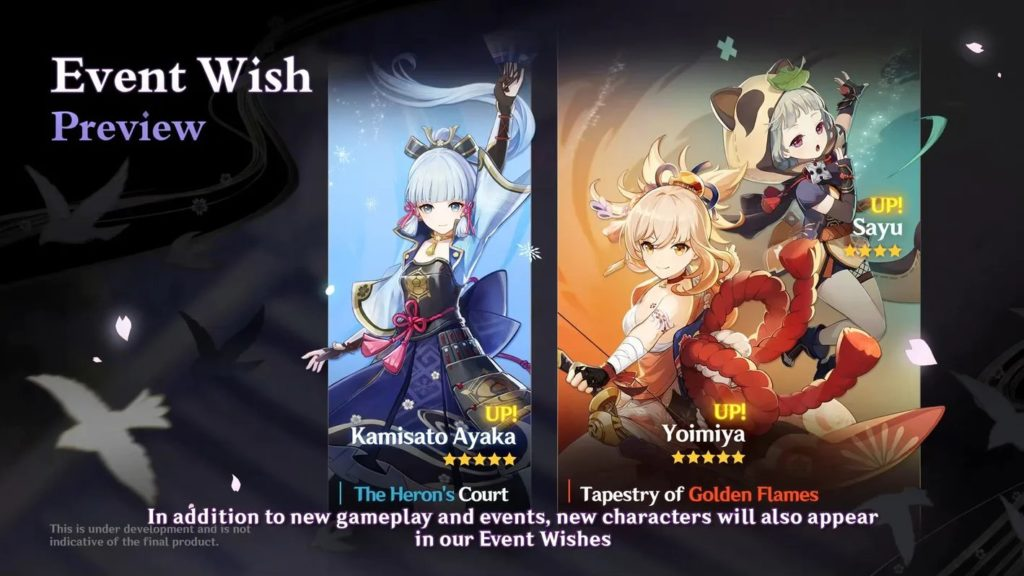Баннеры версии 2.0 genshin impact
