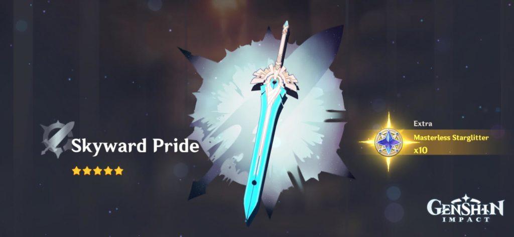 выпадение 5 звёздочного меча из баннера