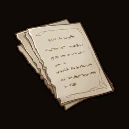 """Вырванная страница - """"Рассказы улицы Токи"""" (Пролог)"""