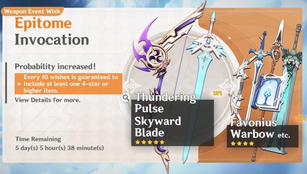 Громовой пульс оружейный баннер Genshin impact 2.0