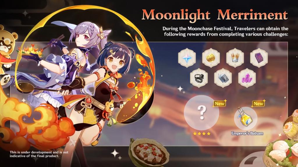 Лунное утешение genshin impact