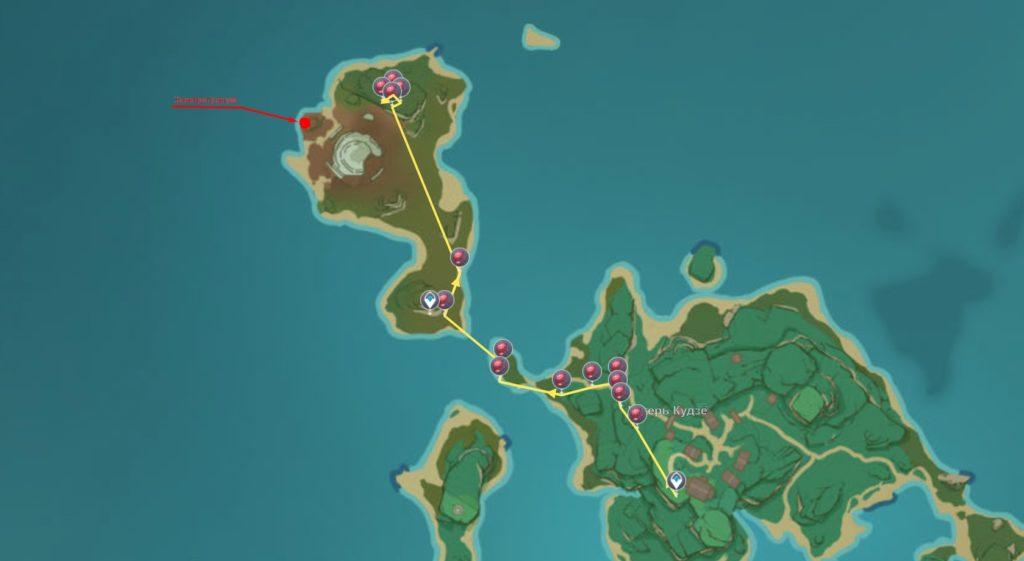 маршрут фарма кровоцвета у лагеря кудзё